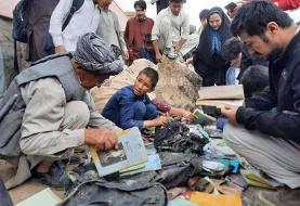 ایران حمله تروریستی به مدرسه دخترانه در کابل را محکوم کرد