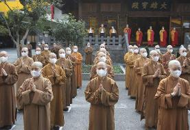 عکس روز  تولد بودا