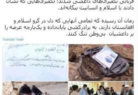 ظریف: داغدار دخترکان معصوم و روزهداری هستیم که مظلومانه قربانی شدند