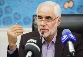 مهرعلیزاده نامزد انتخابات ریاست جمهوری شد