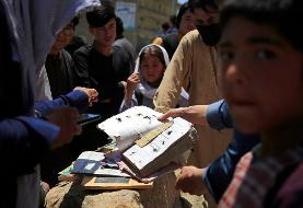 ۴۵ تن از قربانیان انفجار سهگانه غرب کابل، بهگونه دستهجمعی به خاک سپرده شدند