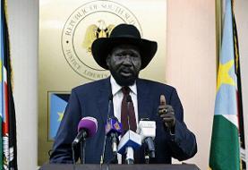 اعلام رسمی انحلال پارلمان سودان جنوبی