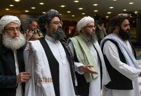 اعلام آتش بس  ۳ روزه طالبان افغانستان برای عید فطر