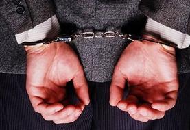 جلب و بازداشت عاملین پرداخت وجوه نامتعارف به کارکنان شهرداری