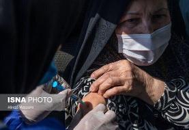 آغاز واکسیناسیون افراد ۷۵ سال به بالا از شنبه |راهاندازی ۱۰ مرکز خودرویی واکسیناسیون در تهران