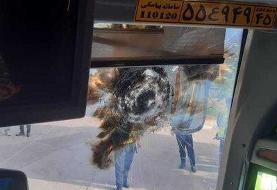 ارسال مدارک جدید از حمله به کاروان سرخپوشان در اصفهان