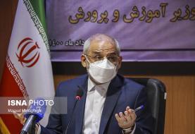 جذب ۲۰ هزار نفر در آزمون استخدامی امسال/ تلاش برای بازگشایی مدارس در مهر