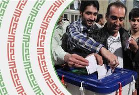 انتقاد نمایندگان نامزدهای انتخابات از عملکرد مسئولان اجرایی