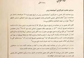 ستاد انتخاباتی همتی خبر مربوط به دیدار با بایدن را تکذیب کرد