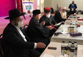 نشست انتخاباتی اقلیتهای دینی با تاکید بر ضرورت مشارکت