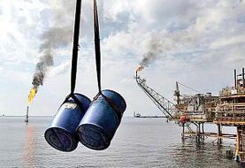 اوپک: تولید نفت فعلی ایران ۲.۴۵۵ میلیون بشکه در روز است