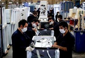 اولین اقدام دولت رئیسی برای ساماندهی بازار کار