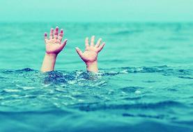 غرق شدن ۵ جوان در رودخانههای چهارمحال و بختیاری