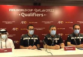 کار تیم ملی با بردن عراق تمام میشود/از عملکرد بازیکنانم لذت بردم
