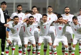 ترکیب تیم ملی برای بازی با کامبوج مشخص شد/عابدزاده جانشین بیرانوند