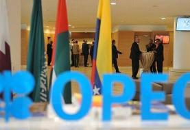 آژانس بین المللی انرژی: جهان به تولید نفت بیشتری از سوی اوپک پلاس نیاز دارد