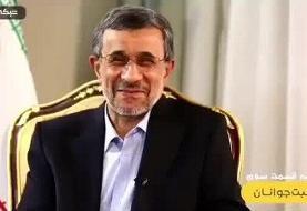 ببینید | از انگلیس صحبت کردن احمدینژاد با مجری تا ماجرای آشنایی با همسر و بغل کردن مادر چاوز!