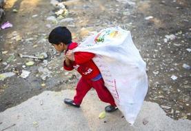 ۴ هزار کودک کار و زباله گرد در استان تهران داریم