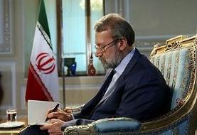 اصرار مجدد «علی لاریجانی» برای اعلام علنی دلایل عدم احراز صلاحیتش