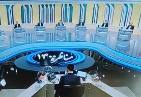 کیهان: انتخابات ریاستجمهوری رفراندومی برای ادامه مسیر انقلاب است