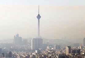 کیفیت هوای تهران در شرایط قرمز قرار گرفت