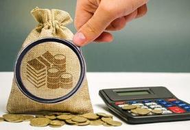 مفهوم مالیات بر عایدی سرمایه