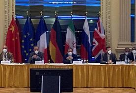 آغاز نشست کمیسیون مشترک برجام