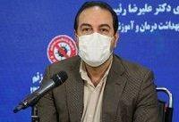 ۱۳ شهر در وضعیت قرمز کرونایی/تعیین تکلیف واکسن ایرانی تا فردا