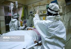 ۱۱۵ فوتی جدید کرونا در کشور / ۳۴۸۳ بیمار در وضعیت شدید بیماری