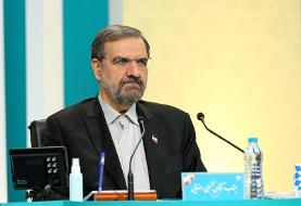 محسن رضایی: کشور را معطل مذاکرات نمی کنم/ به خانم های خانه دار حقوق می دهیم