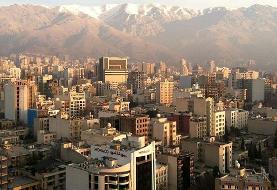 وام ودیعه مسکن در تهران ۲۰ میلیون تومان افزایش یافت / سقف اجاره ثابت ماند