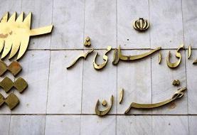 نتایج اولیه انتخابات شورای شهر تهران تا دوشنبه اعلام میشود