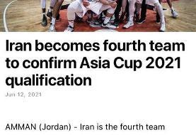 FIBA: ایران چهارمین تیم مسابقات کاپ آسیا ۲۰۲۱