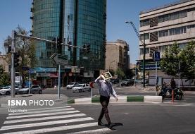 آسمان تهران صاف تا کمی ابری / افزایش غلظت «ازن» در هوای پایتخت طی بعدازظهر