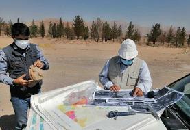 شناسایی سه پهنه گسلی جنبا در شهر کرمان