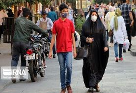 افزایش دوباره آمار جانباختگان و مبتلایان کرونا در ایران | ۱۸۷ نفر فوت کردند | کاهش تعداد بیماران ...
