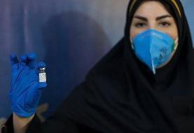 آخرین وضعیت تولید واکسنهای ایرانی کرونا | جهانپور: ما کمترین دغدغه را برای واکسیناسیون داریم