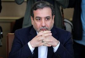 عراقچی: ایرانی ها حتی برای یک روز هم نباید تحت تحریم باشند