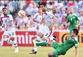 دیدار با ایران برای عراق تشریفاتی شد   وضعیت تیم ملی ایران برای صعود