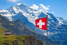 تورم سوئیس همچنان صعودی