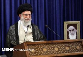 رهبر انقلاب چهارشنبه با مردم سخن میگویند