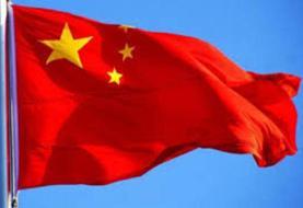 نماینده چین در وین: آمریکا باید تمام تحریمها علیه ایران را بردارد