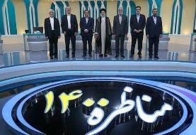 واکنش دولت به مناظره دیروز: افزایش قیمت بنزین در آبان ۹۸ 'تصمیم کلان ...