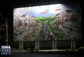 ویدئو / نقش نامزدها بر دیوار شهر