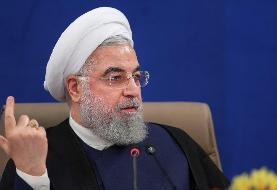 روحانی: قصد تنش و جنگ نداریم