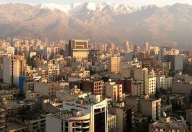 وام اجاره در ایران تا ۷۰ میلیون تومان افزایش یافت