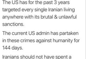 عراقچی: ایرانیها حتی یک روز هم نباید تحت تحریم باشند