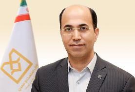 مصاحبه با مدیر استانی بانک صنعت و معدن آذربایجان شرقی