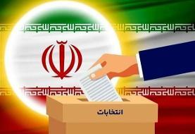 تصمیم «جبهه اصلاحات ایران» برای انتخابات ریاست جمهوری عوض نشد