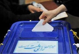 دعوت انتخاباتی حزب ندای ایرانیان از اصلاح طلبان